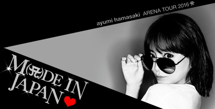 2016/07/08 ARENA TOUR 2016 A – M(A)DE IN JAPAN 代々木初日 〜前編〜