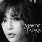 2016/07/08 ARENA TOUR 2016 A – M(A)DE IN JAPAN 代々木初日 〜後編〜