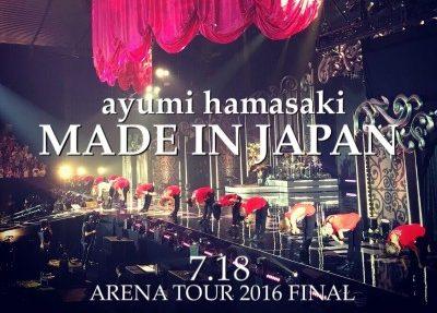 M(A)DE IN JAPANで浜崎あゆみが伝えたかったことを考えてみる