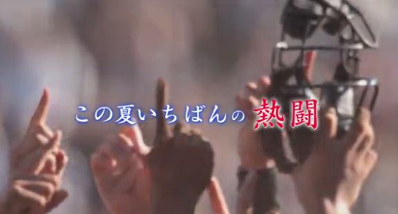 今年も夏が終わる。甲子園決勝とともに去りゆく2016年の夏