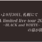 ついに明日開幕!TAツアー2016 今年は2パターン! BLACK and WHITE