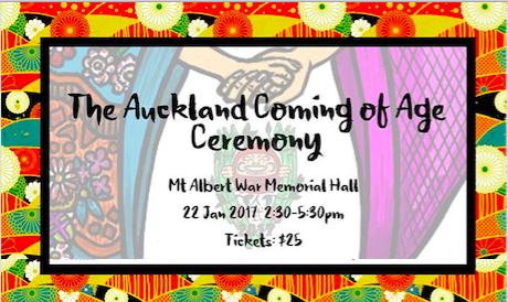 ニュージーランドのオークランドで第二回成人式を開催!子どもと大人が繋がるイベントをめざして。