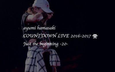 浜崎あゆみ 聖地でのカウントダウンライブに幕を下ろし20周年へ向けてスタート【セットリスト】