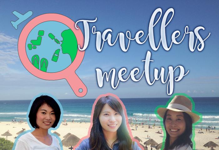【イベントのお知らせ】Travellers' meetup  わたしらしいライフスタイルで自由に「旅」をしよう。