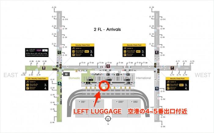 Concourse FL2 2