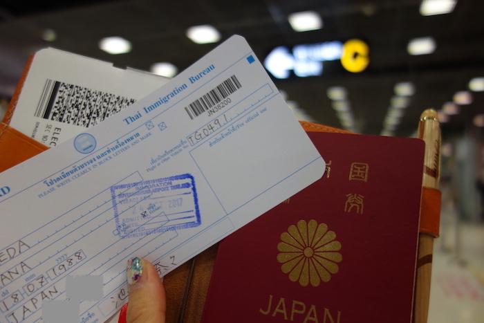 Thai immigration1