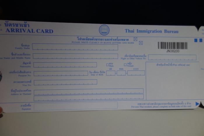 Thai immigration2