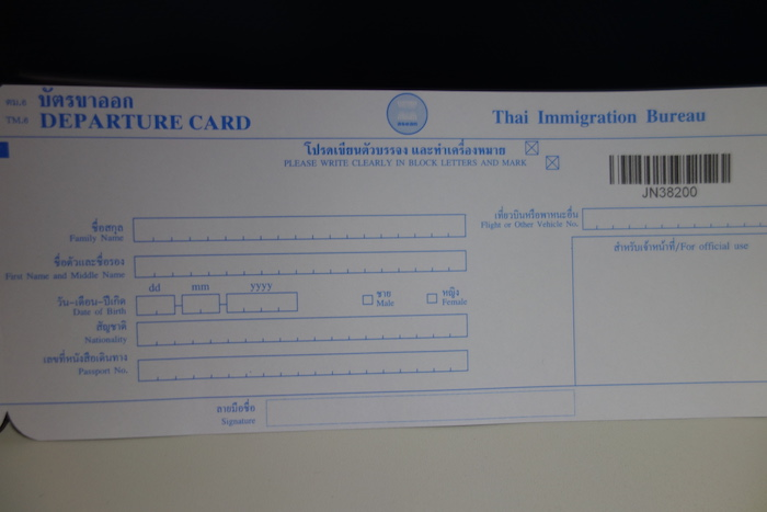 Thai immigration3