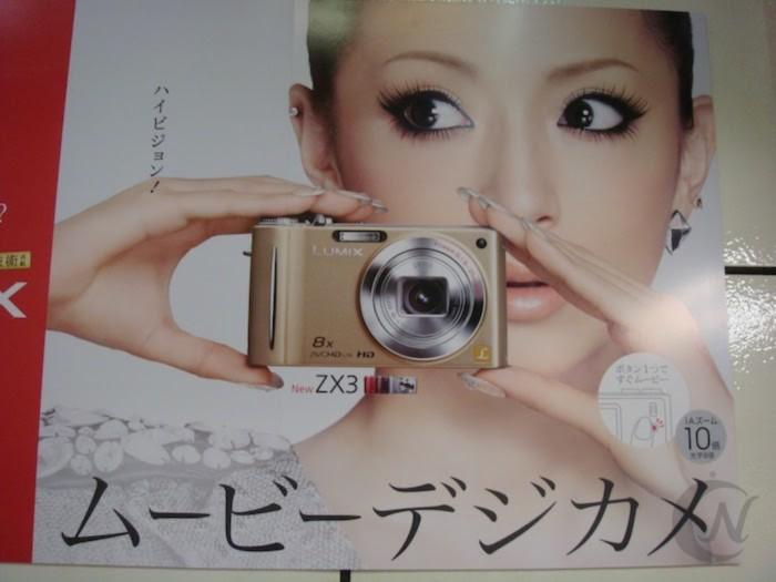浜崎あゆみさんのLUMIXのちらし。