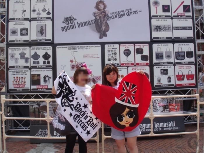 2010年のRock 'n' Roll Circus 兵庫県にて