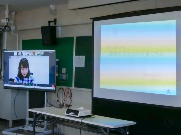 旭川北高校 先輩図鑑