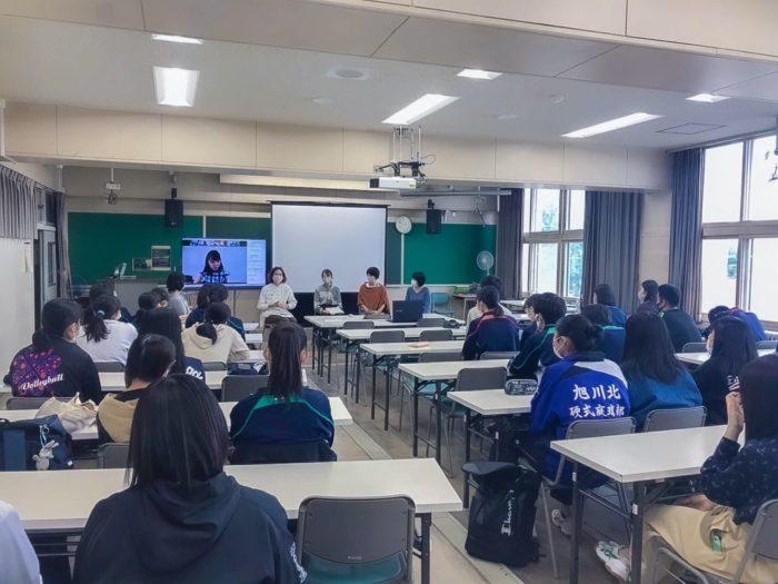 旭川北高校 先輩図鑑 パネルディスカッション